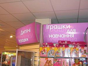 оформление магазинов