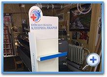 Дисплей / стійка для підлоги з ДСП і пластику