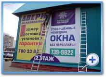 Примеры баннерной рекламы